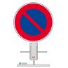 panneau_temporaire_sur_pied_stationnement_interdit_b6a1_png
